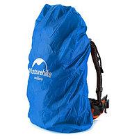 Накидка на рюкзак Naturehike Backpack Covers Blue р-р M (30-50л.)
