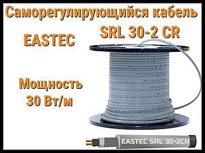 Саморегулирующийся нагревательный кабель EASTEC SRL 30-2 CR (Мощность 30 Вт/м, экранированный)