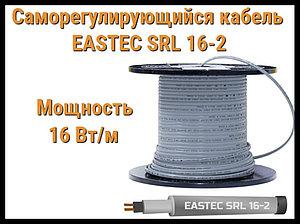Саморегулирующийся кабель EASTEC SRL 16-2 (Мощность 16 Вт/м, без оплетки)