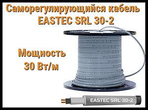 Саморегулирующийся кабель EASTEC SRL 30-2 (Мощность 30 Вт/м, без оплетки)