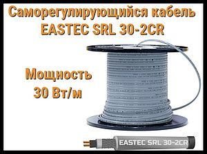 Саморегулирующийся кабель EASTEC SRL 30-2 CR (Мощность 30 Вт/м, экранированный)