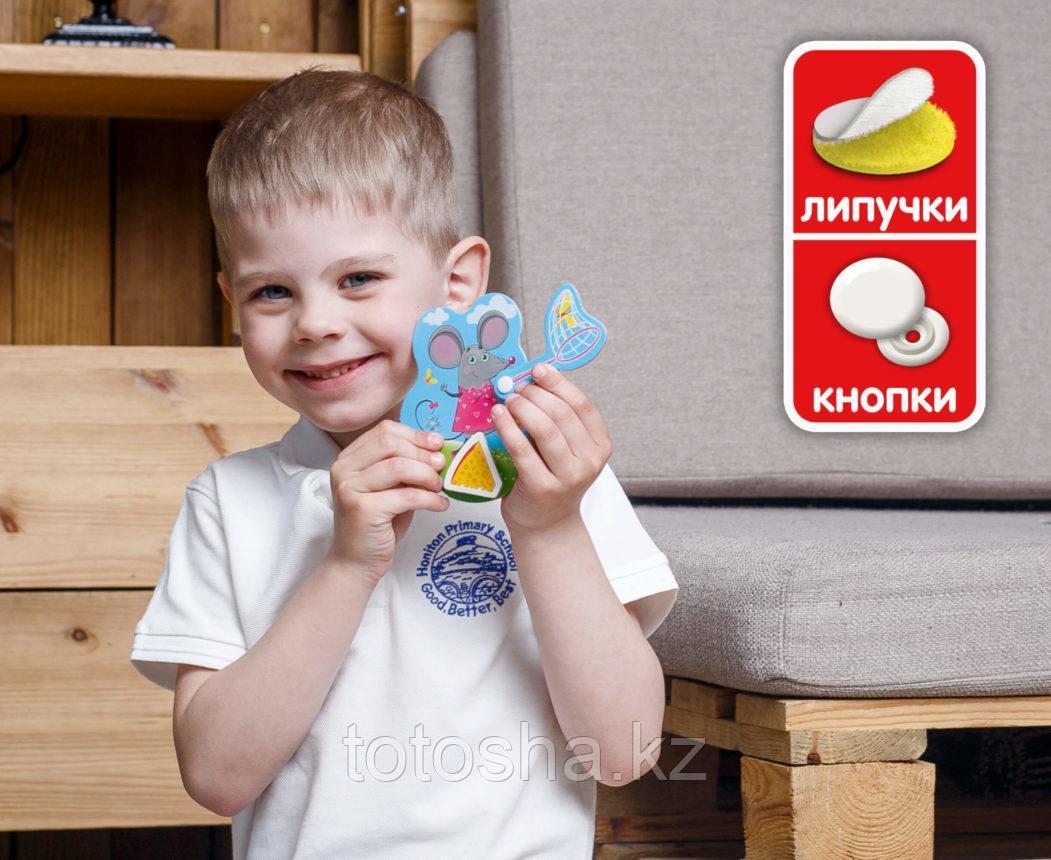 """Игра с подвижными деталями """"Кеша"""" - фото 5"""