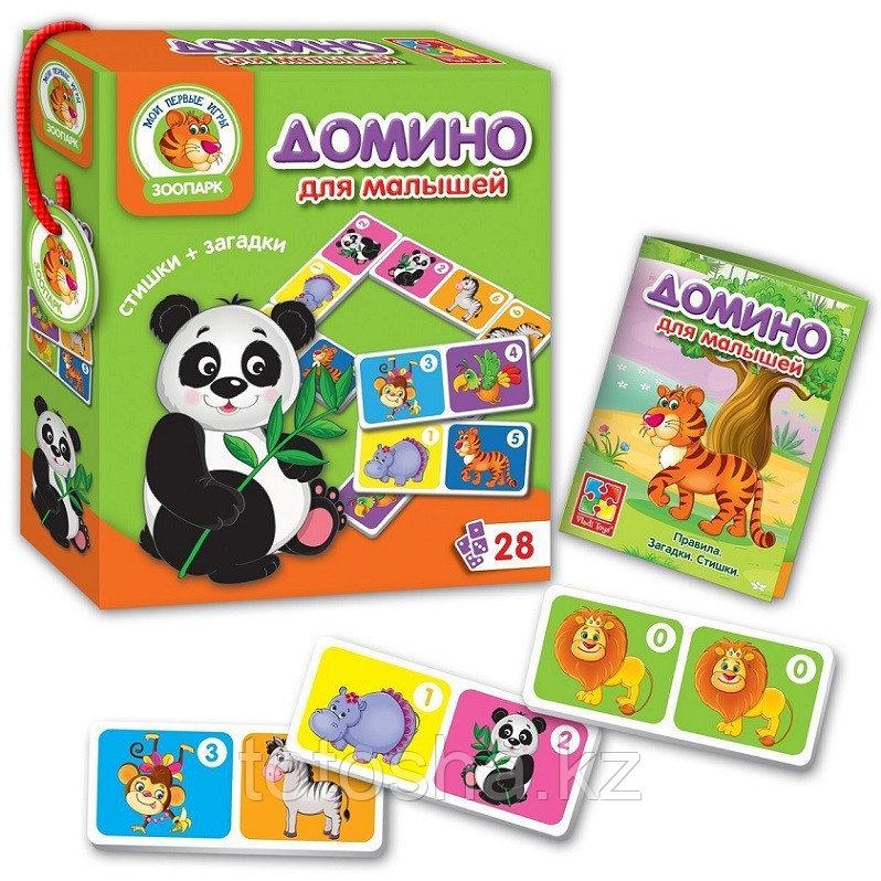 """Домино для малышей """"Зоопарк"""" - фото 5"""
