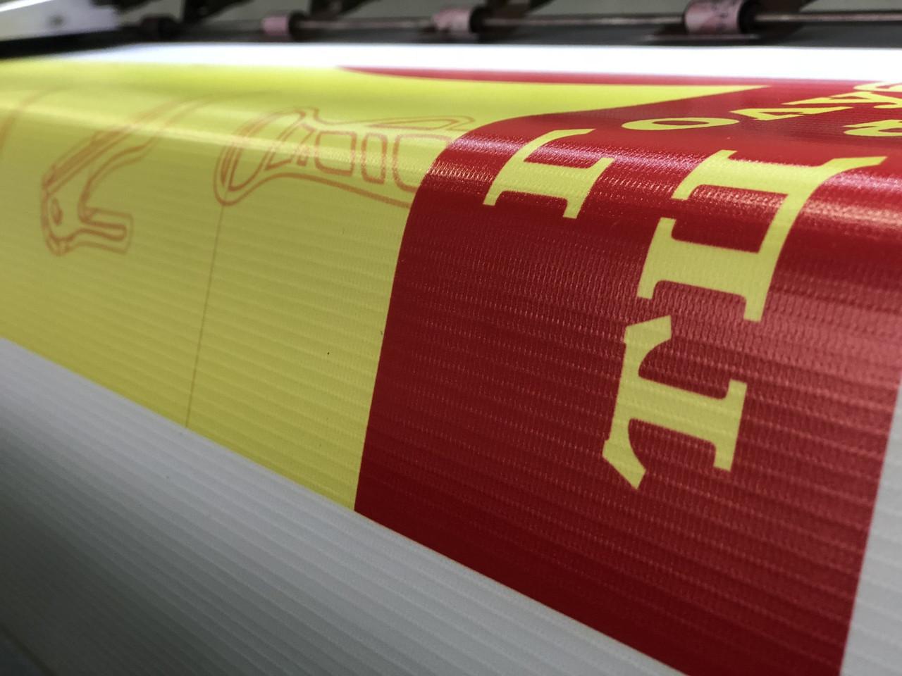 Печать баннера - фото 4