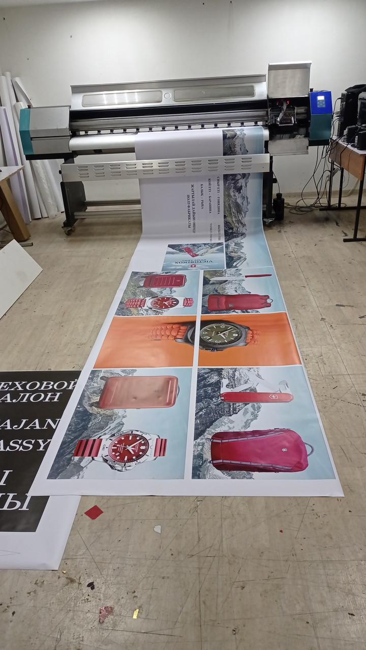 Печать на пленке(самоклеющем виниле) - фото 2