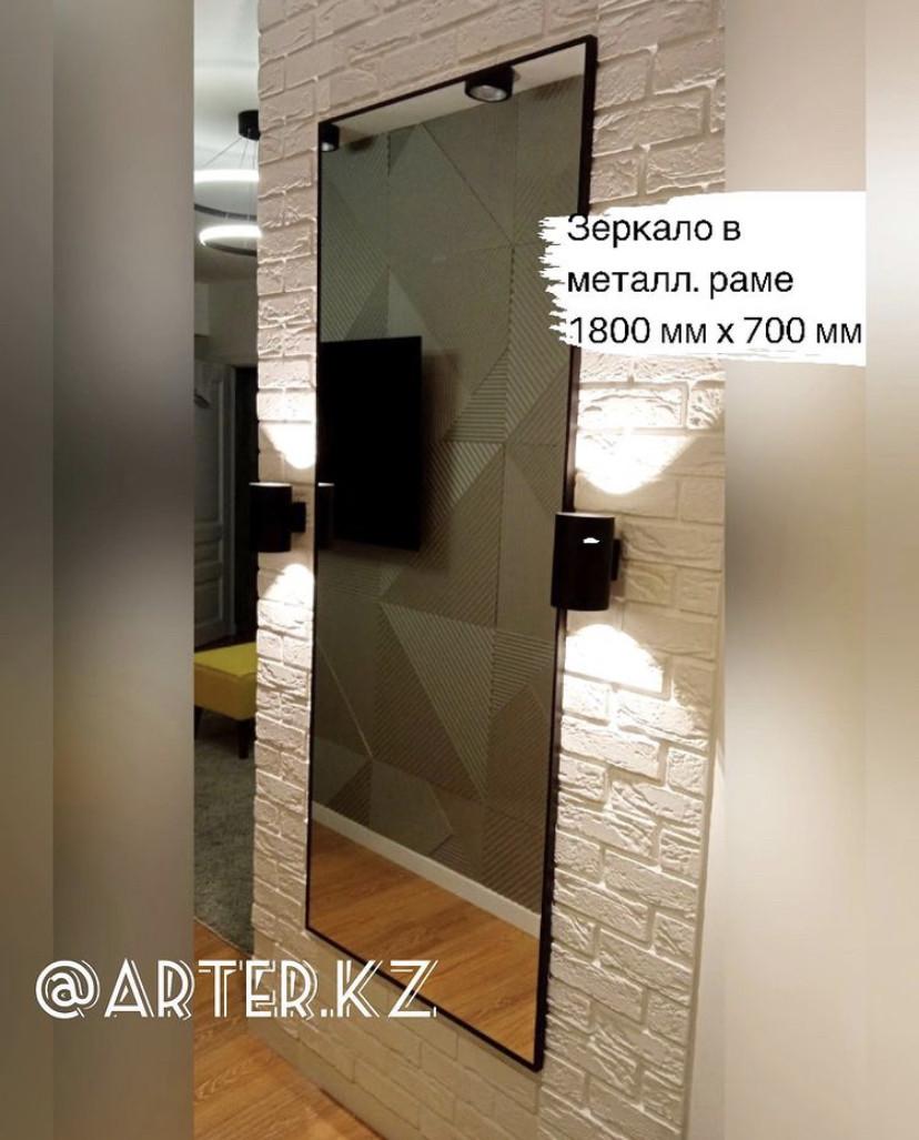 Зеркало в черной металлической раме, 5мм, 1800(В)х700(Ш)мм