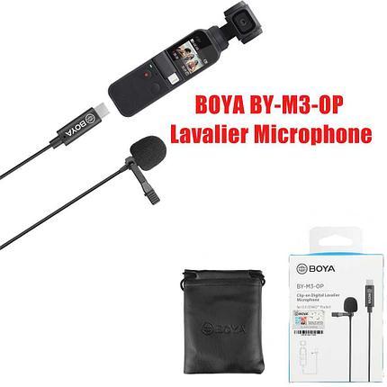BOYA BY-M3-OP Lavalier микрофон Петличный микрофон, фото 2