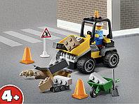 LEGO City 60284 Автомобиль для дорожных работ, конструктор ЛЕГО