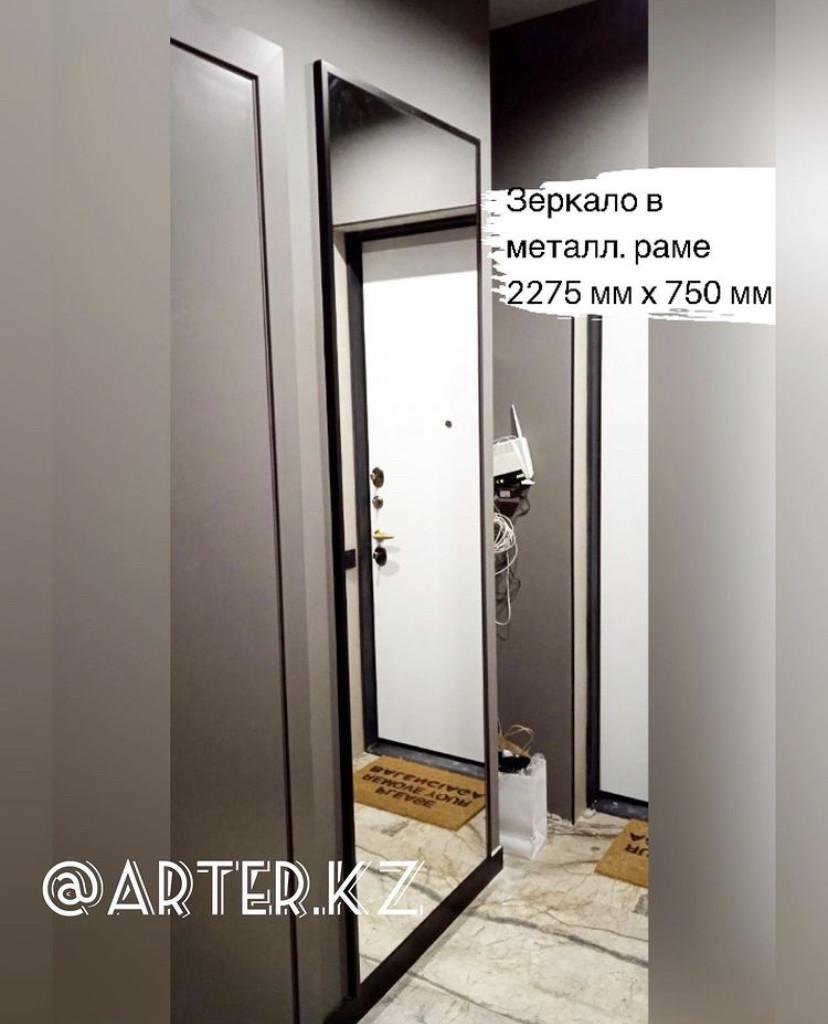 Зеркало в черной металлической раме, 20мм, 2275(В)х750(Ш)мм