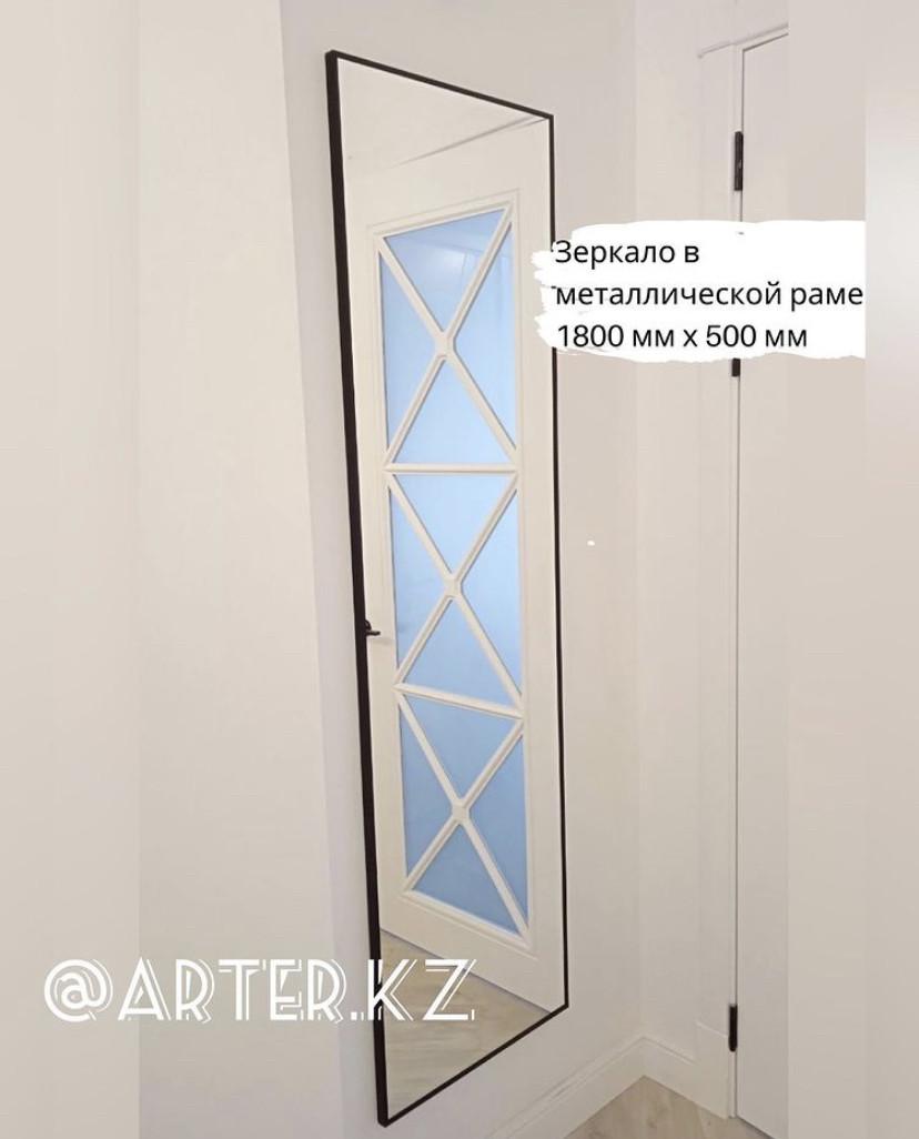 Зеркало в черной металлической раме, 5мм, 1800(В)х500(Ш)мм