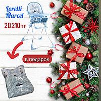 Акция! Стульчик для кормления Lorelli Marcel Bunny Bluе + универсальный матрасик в подарок