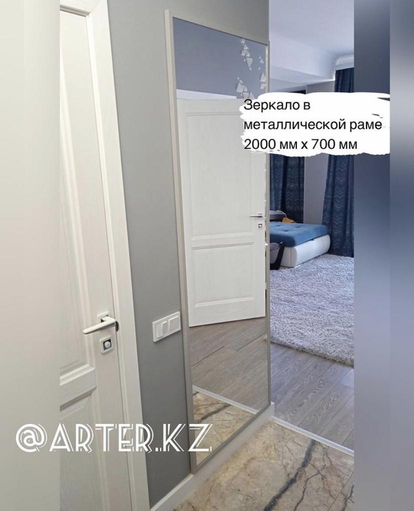 Зеркало в серебристой металлической раме, 20мм, 2000(В)х700(Ш)мм