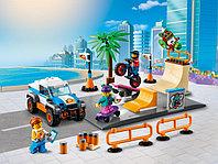 LEGO City 60290 Скейт-парк, конструктор ЛЕГО