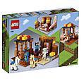 21167 Lego Minecraft Торговый пост, Лего Майнкрафт, фото 2