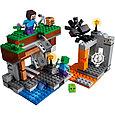 21166 Lego Minecraft «Заброшенная» шахта, Лего Майнкрафт, фото 3