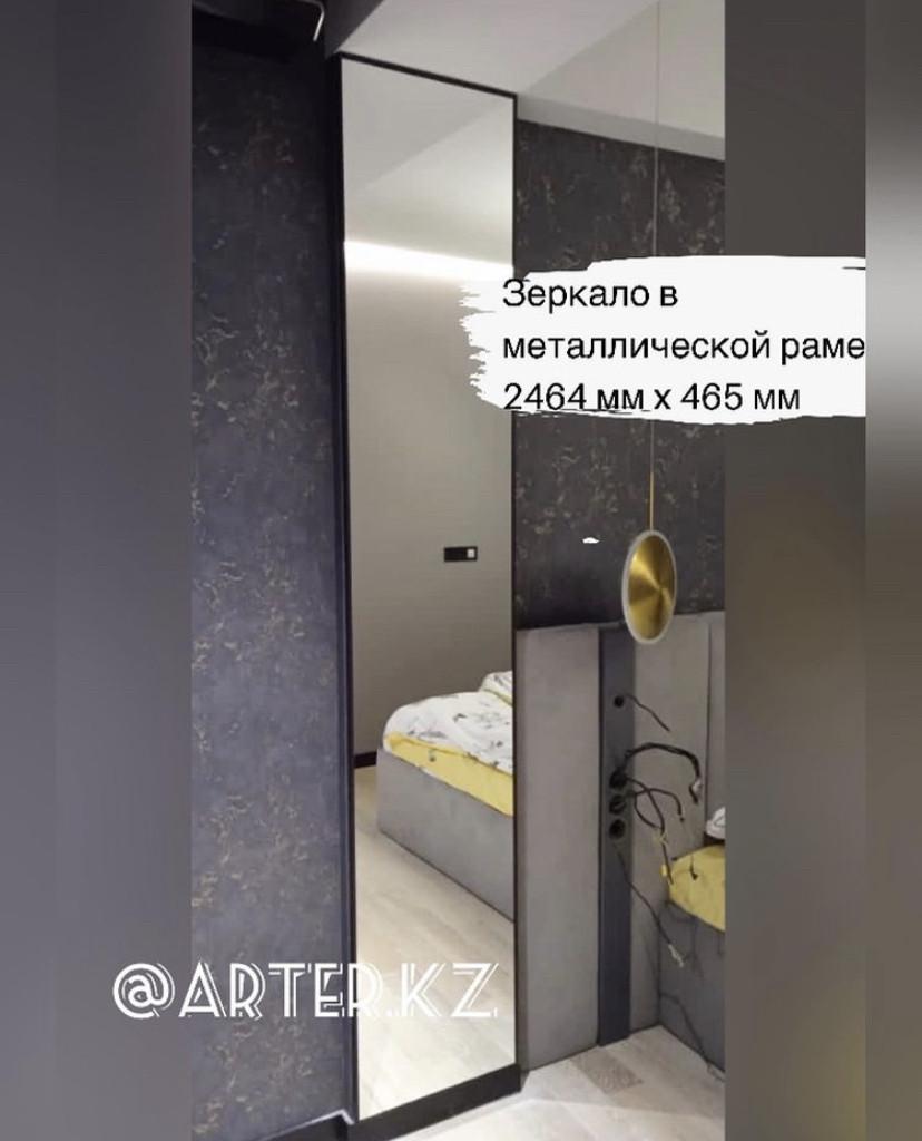 Зеркало в черной металлической раме, 5мм, 2464(В)х465(Ш)мм