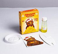 Набор для творчества «Лучистые кристаллы»: Медвежонок в колпачке, цвет жёлтый 12*5см, фото 1