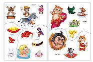 Наклейки набор «Сказки», 4 шт. 23*17см, фото 3