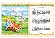 Наклейки набор «Сказки», 4 шт. 23*17см, фото 2