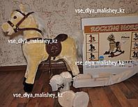 Качалка-лошадка Pituso с колёсами св. бежевый
