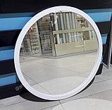 Зеркало круглое в белой раме МДФ, d=670мм, фото 2