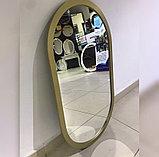 Зеркало полуовальное в золотистой раме МДФ, 900(В)х510(Ш)мм, фото 2