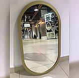 Зеркало полуовальное в золотистой раме МДФ, 900(В)х510(Ш)мм, фото 3
