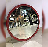 Зеркало круглое в красной раме МДФ, d=620мм, фото 2