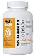 МультиМегин - комплекс с Омега-3 и витаминами для детей, 120 капсул