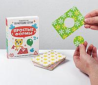 Развивающая игра по методике Сегена «Простые формы» 13*10, фото 1