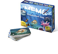Настольная игра «Мемо. Подводный мир» 17*13см