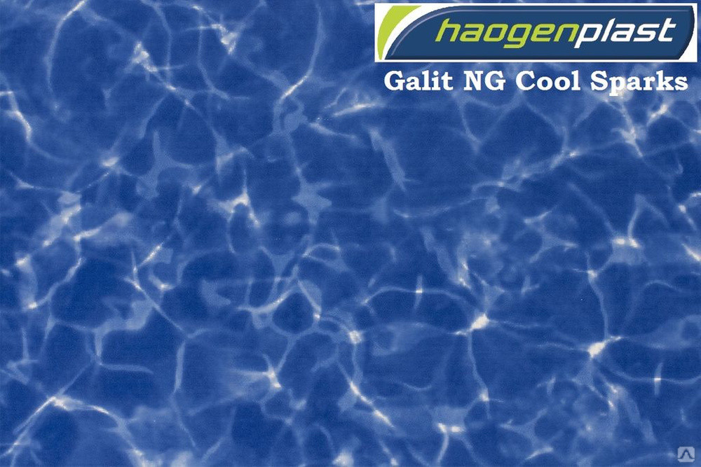 ПВХ лайнер для бассейна  Haogenplast GALIT NG COOL SPARKS