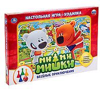 Настольная игра-ходилка «Ми-Ми-Мишки. Веселые приключения» 33*22см, фото 1