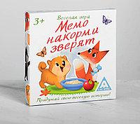 Развивающая игра «Мемо. Накорми зверят», 24 карты 10*10см, фото 1
