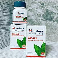 Васака Хималая Vasaka Himalaya - здоровье легких и бронхов, 60 таб