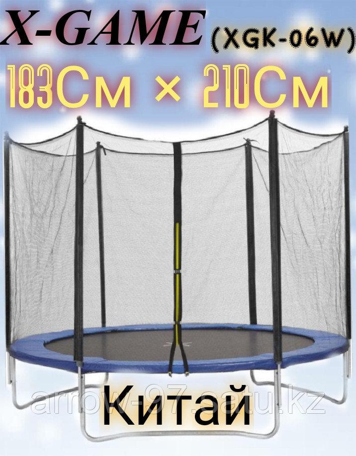 Батут (183 см) пружинный с защитой X-Game - фото 1