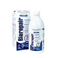 Ополаскиватель для полости рта Biorepair Antibacterial Mouthwash 3 in 1