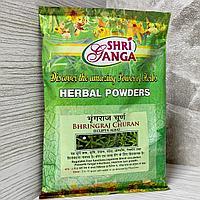 Бринградж чурна Шри Ганга - шикарные здоровые волосы, защита организма, 250 гр