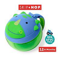 """Детский контейнер - перекус """"Дино"""" 220 мл (Skip Hop, США)"""