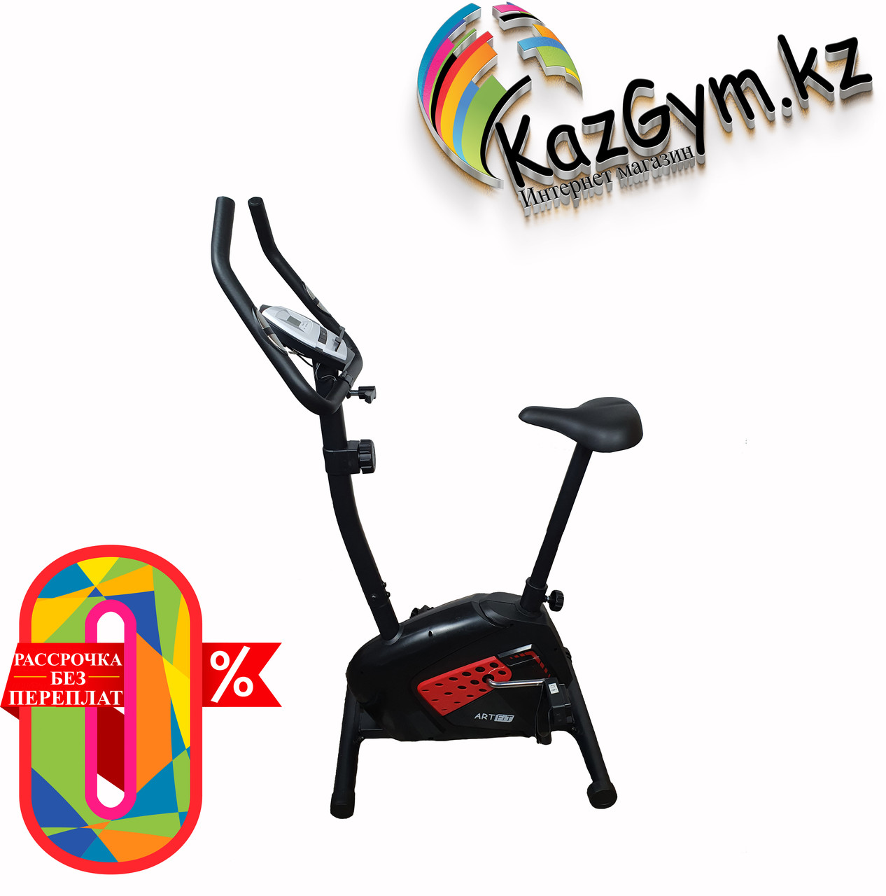 Велотренажер магнитный ART.Fit (AF-1017)