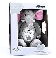 Проектор-ночник Слоник плюшевый (Pituso, Испания)