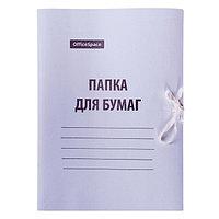 Папка с завязками картонная