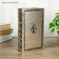 "Сейф-книга дерево кожзам ""Королевская эмблема"" 21х13х5 см"