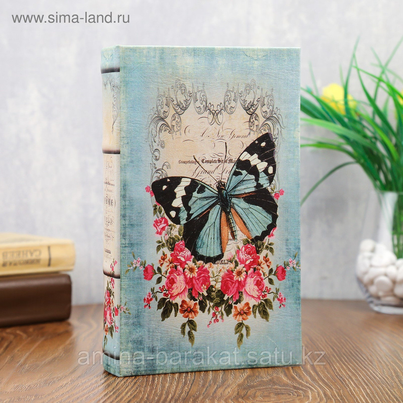 "Сейф-книга дерево ""Бабочки в цветах. Винтаж"" кожзам 21х13х5 см"
