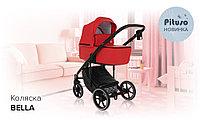 Детская коляска 2 в 1 Pituso Bella Кожа Красный