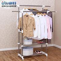 Вешалка напольная для одежды гардеробная YOULITE YLT-0327A