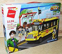 1136 Конст Qman City  Школьный автобус 440дет 41*30см, фото 1