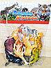 9618-24 Дикие животные Африки Animal Kingdom 10шт в пакете 29*21см