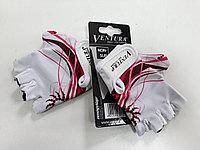 Перчатки велосипедные Ventura. Немецкий бренд.