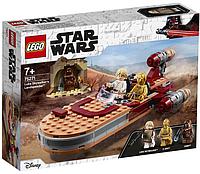 LEGO 75271 Star Wars Спидер Люка Сайуокера